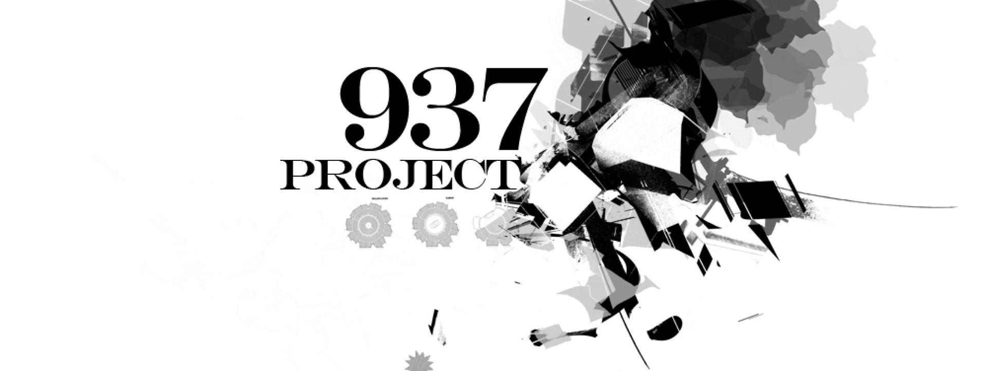 937-Pres.-Holla